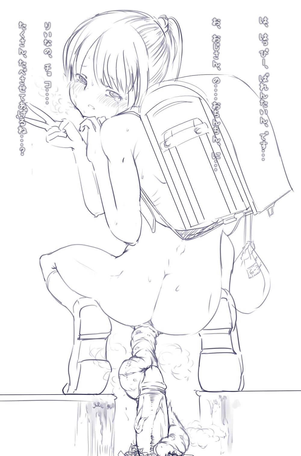【うんこ】スカトロ絵を描くスレ【みちみち】 [無断転載禁止]©bbspink.com->画像>167枚